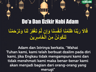 Do'a/Dzikir Nabi Adam